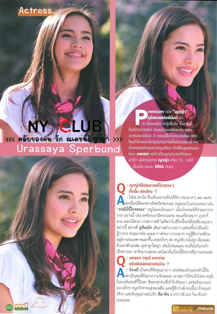 2012年5月《Premium》雜誌TNNKK專刊31