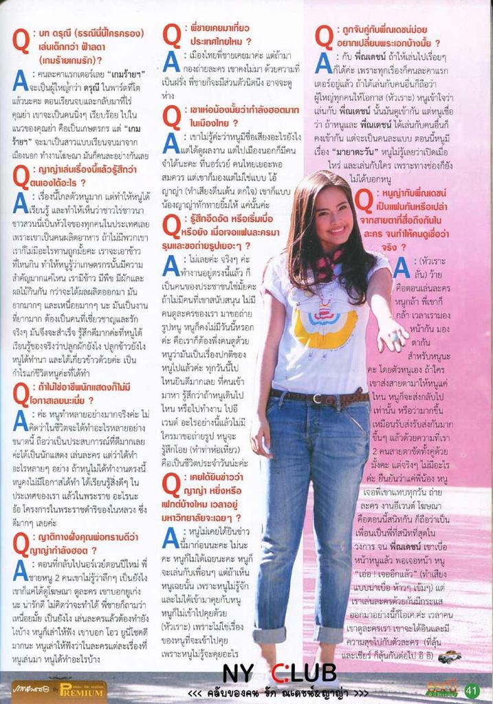 2012年5月《Premium》雜誌TNNKK專刊32
