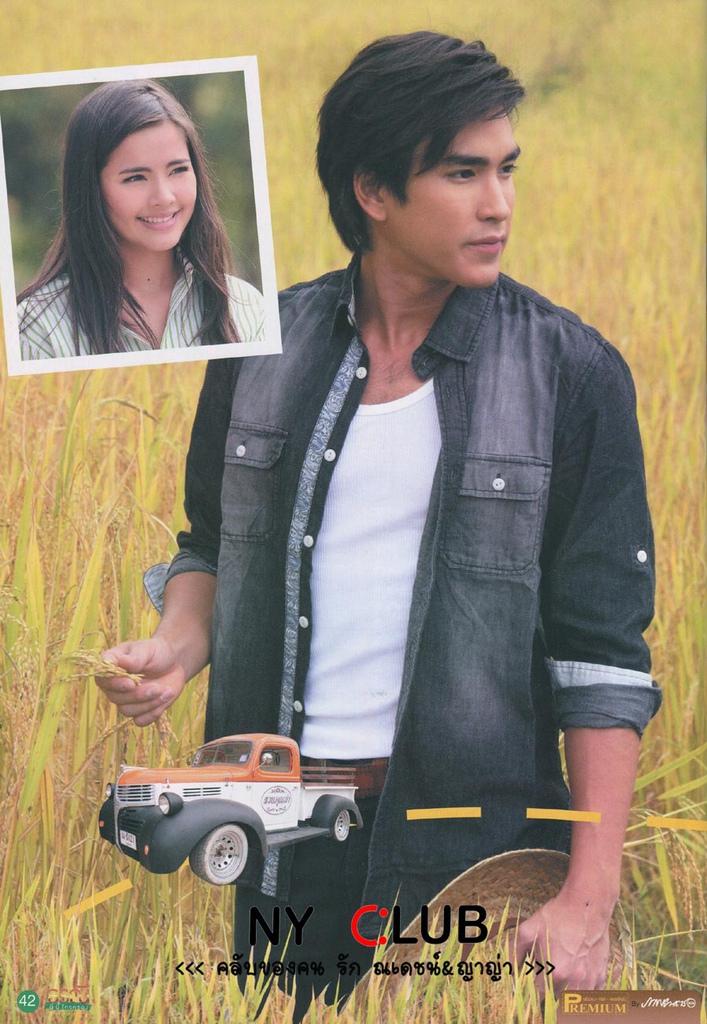 2012年5月《Premium》雜誌TNNKK專刊33