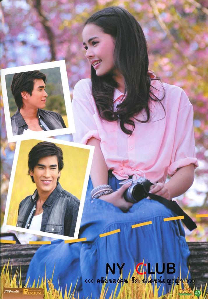 2012年5月《Premium》雜誌TNNKK專刊34
