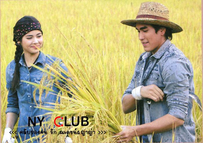 2012年5月《Premium》雜誌TNNKK專刊36