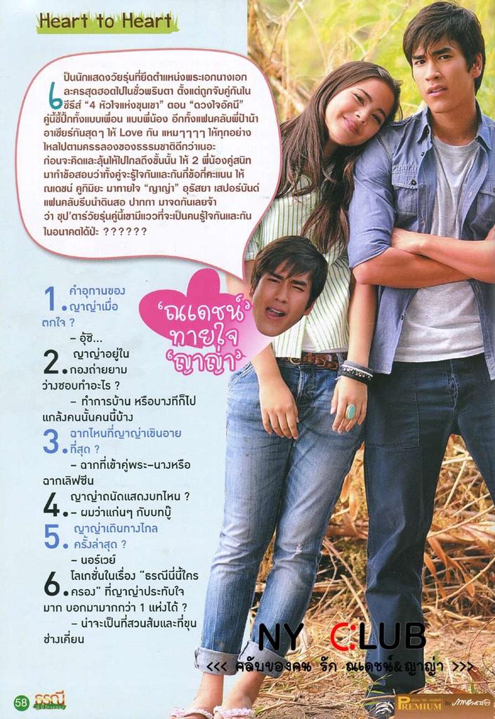 2012年5月《Premium》雜誌TNNKK專刊39
