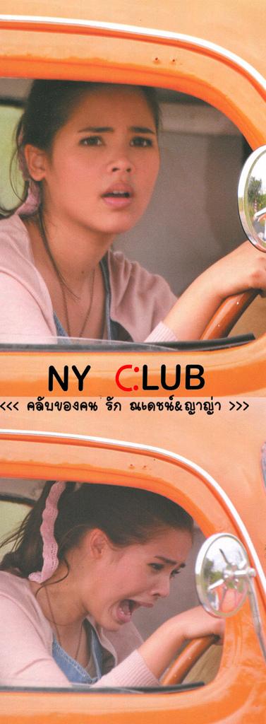 2012年5月《Premium》雜誌TNNKK專刊43