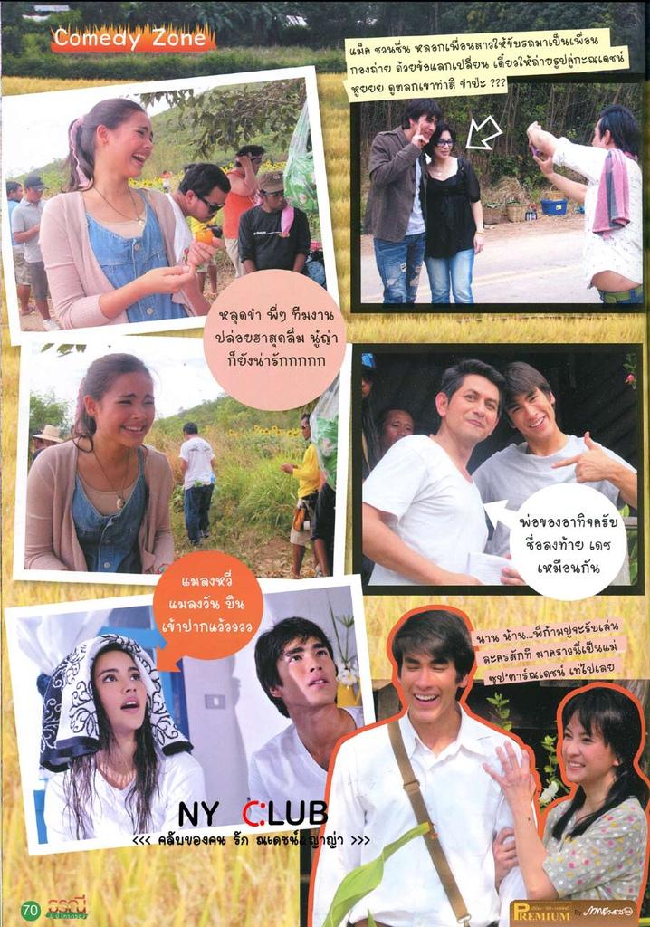 2012年5月《Premium》雜誌TNNKK專刊46