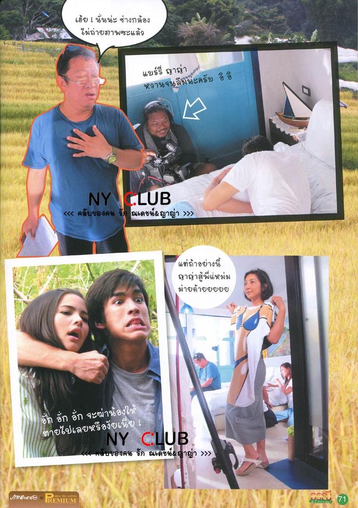 2012年5月《Premium》雜誌TNNKK專刊47