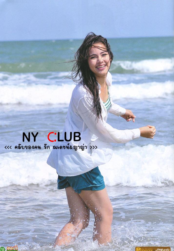 2012年5月《Premium》雜誌TNNKK專刊53