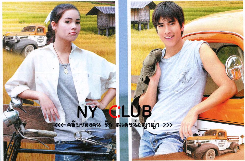 2012年5月《Premium》雜誌TNNKK專刊59
