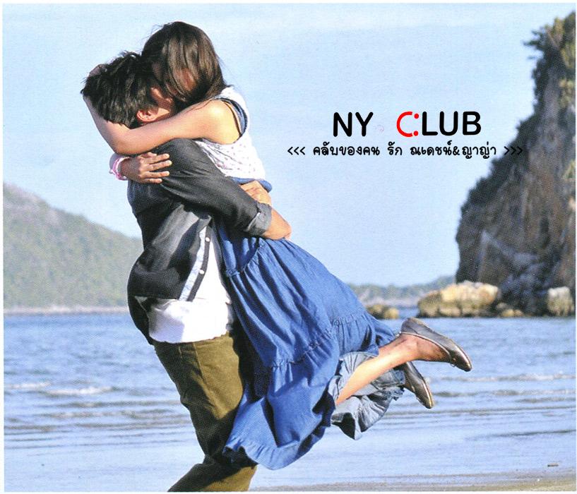 2012年5月《Premium》雜誌TNNKK專刊56