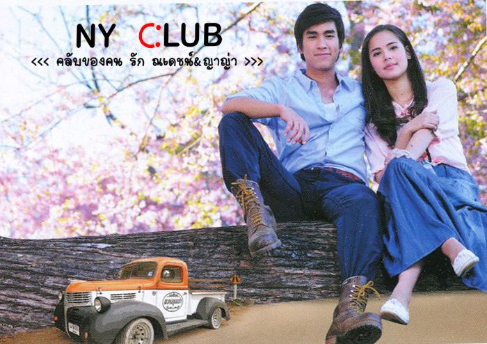 2012年5月《Premium》雜誌TNNKK專刊60