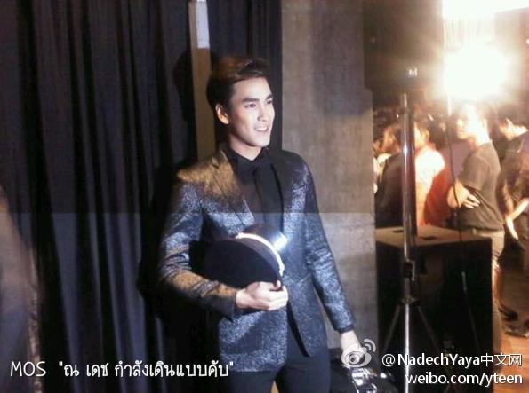 NadechCentral Men with Style 2012 Fashion In Flight活動