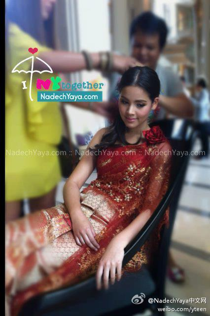 Yaya iDo Wedding雜誌婚紗照
