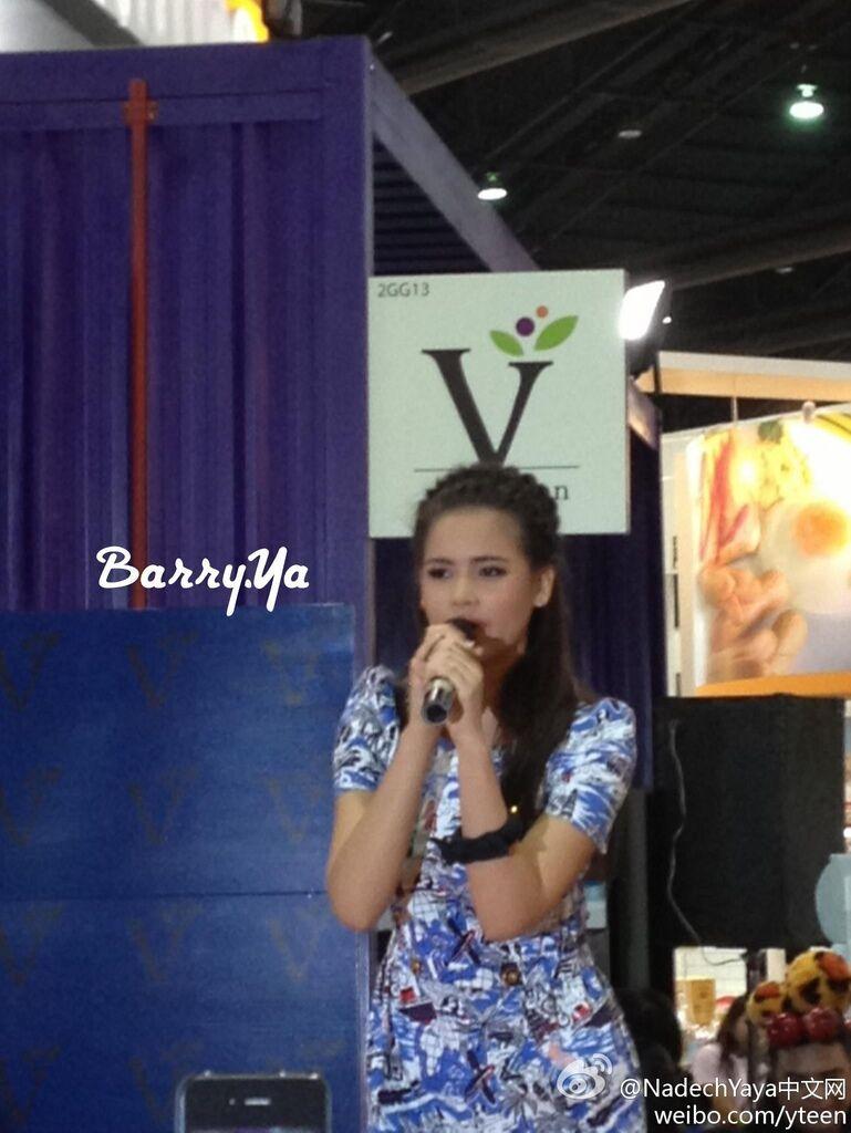 Nadech和Yaya出席ThaiFex食品節活動