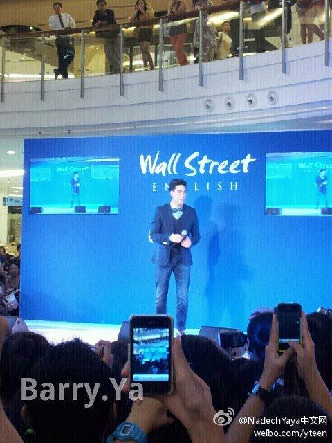 Nadech Wallstreet Opening活動