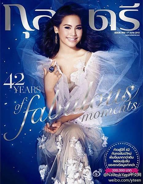 2012年6月 Yaya Kullastree雜誌封面