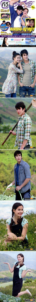 2012年6月Nadech Yaya TV Inside雜誌