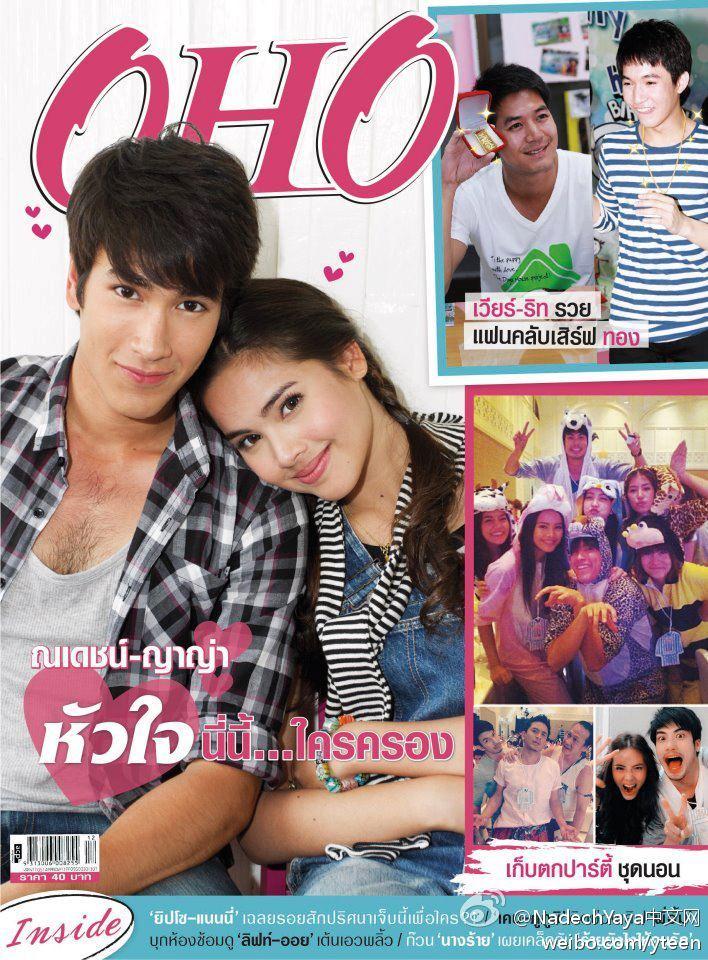 2012年7月Nadech Yaya OHO雜誌封面