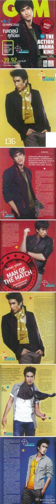 2012年7月Nadech GM雜誌(Sport Issue)掃圖