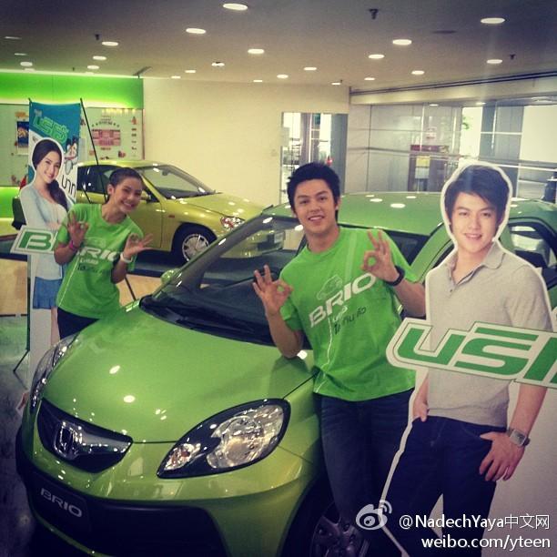 Yaya2012-07-19和Mark的Honda活動