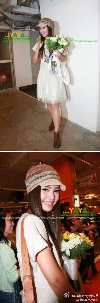 Yaya2012-08-09的私服