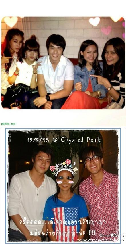 8月18日晚結束YUMYUM活動回曼谷後,nadech和yaya還去參加了margie(08月22日生日)和mintc(08月08日生日)的慶生會!!!~~據泰粉爆料,na哥和ya妹是晚上11點一起到達的......