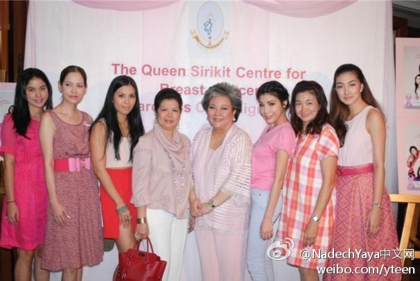 """來自泰國紅十字會的消息,Nadech和Yaya共同擔任""""2012年宣傳乳腺癌知識計劃""""的名譽大使,擔任名譽大使的圈內明星還有Pancake等人。"""