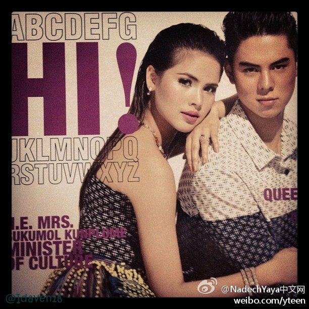 2012年9月Yaya Peach HI! 雜誌封面搶先看