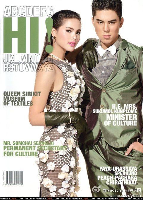 2012年9月Yaya Peach HI! 雜誌封面