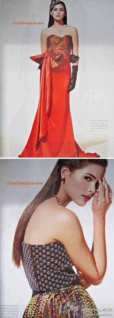 2012年9月Yaya HI! 雜誌內頁