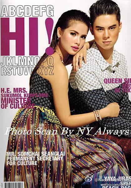 Yaya Peach HI! 雜誌另一個版本的封面掃圖(本月有綠封和紫封兩種)