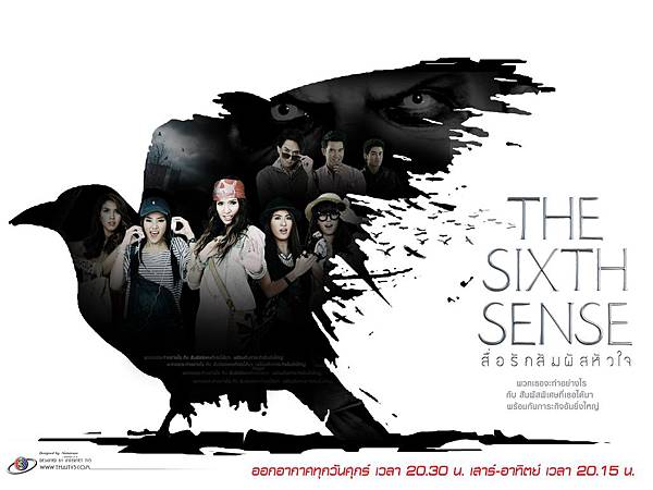 The Sixth Sense Wallpaper 1