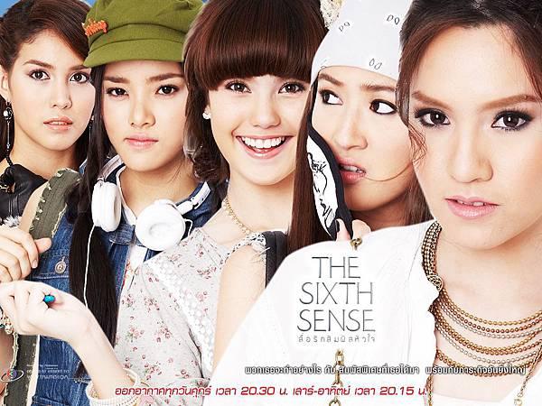 The Sixth Sense Wallpaper 2
