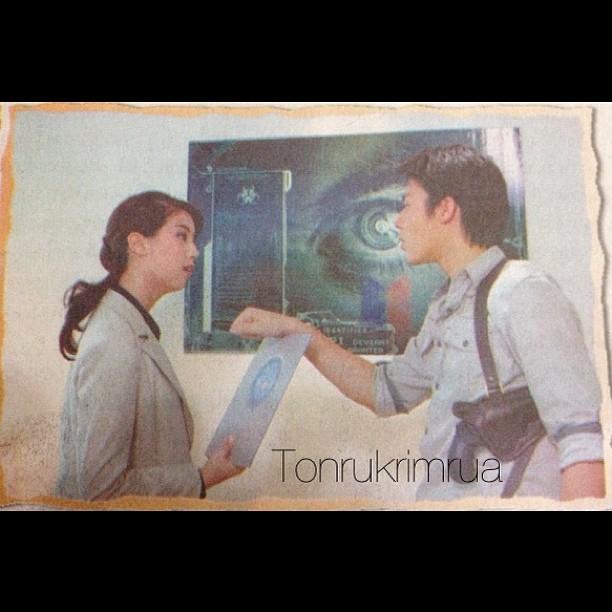 เหนือเมฆ 2@TV MAGZINE Thailand 5