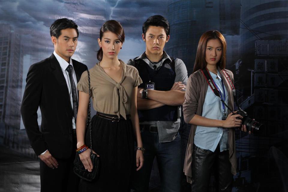 เหนือเมฆ 2@TV MAGZINE Thailand 18