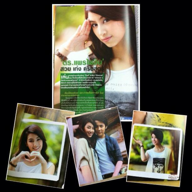 เหนือเมฆ 2@PPBT Magazine 4