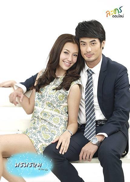 Tun Yhong(Bella飾)& Wee(Boy飾)
