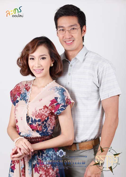 Kate&Chinkorn