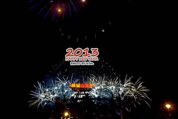 20130101-_YAN4536(001)