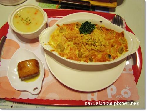 鄉村蘑菇燻雞焗烤飯