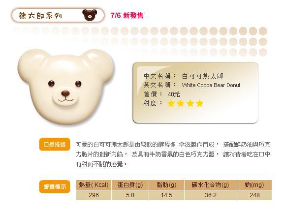 熊太郎官網圖