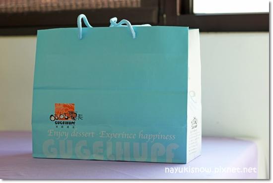 咕咕霍夫の紙袋