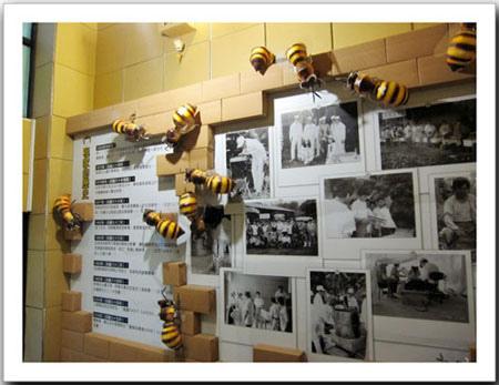 蜜蜂故事二館的樓梯間