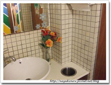 廁所洗手台