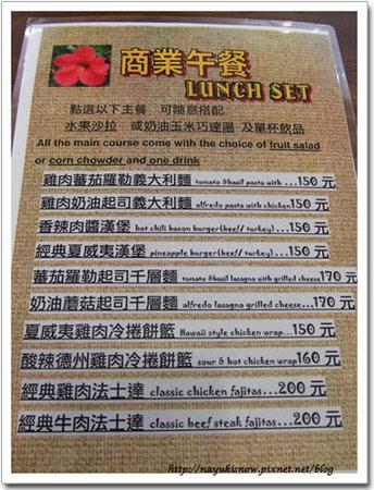 商業午餐的菜單