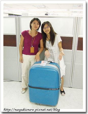 這是抽中的行李箱