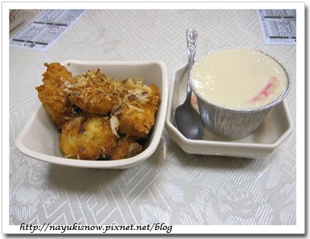 楊出豆腐+茶碗蒸