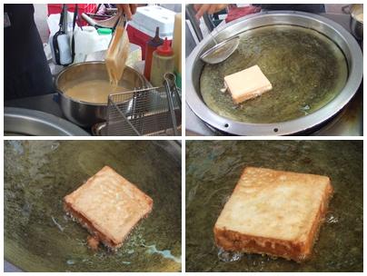 再放到鍋子裡面炸一下