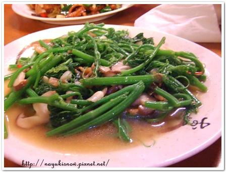 這是龍鬚菜