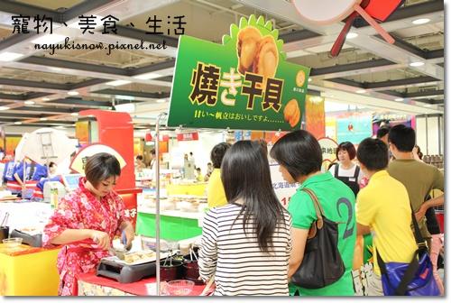 日本的燒干貝