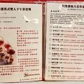 下午茶、花茶menu