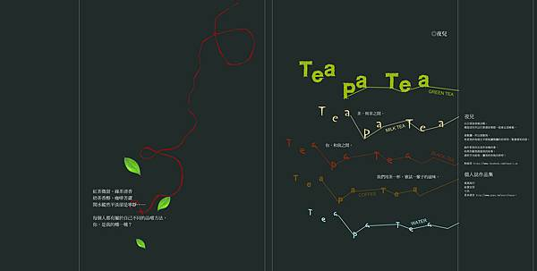 teapatea_V1 (1)